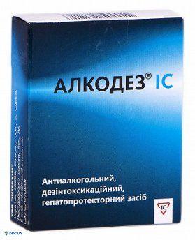Алкодез IC таблетки 0,5 г №4