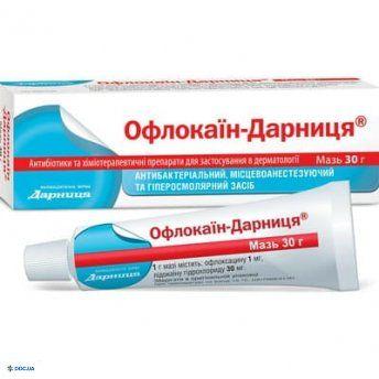 Офлокаин-Дарница мазь 30 г