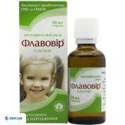 Препарат: Флавовир сироп флакон с дозатором 50 мл, №1