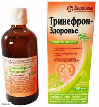 Тринефрон-Здоровье капли оральные флакон 100мл