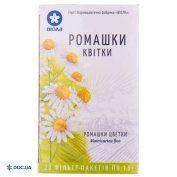 Препарат: Ромашки цветки 1,5 г фильтр-пакет, №20
