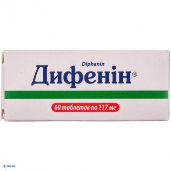 Дифенин таблетки 117 мг блистер, №60