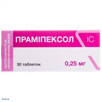 Прамипексол ІС таблетки 0,25 мг №30