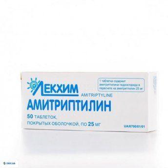 Амитриптилин таблетки, п/о 25 мг, №25