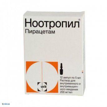 Ноотропил амп 20% р-ну 5 мл №12