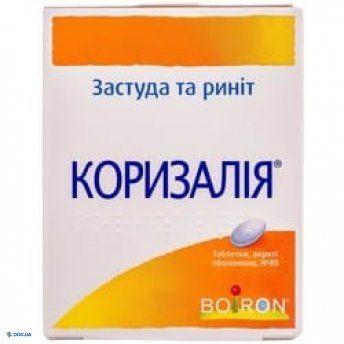 Коризалия таблетки покрытые оболочкой 2 блистера по 20 шт