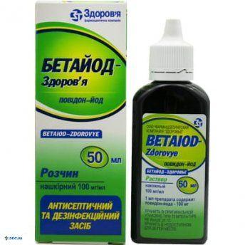 Бетайод-здоровье раствор накожный 100 мг/мл флакон 50 мл, №1