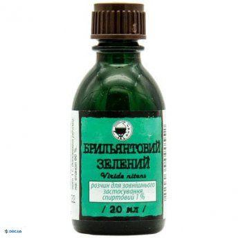 Бриллиантовый зеленый раствор спиртовой 1 % флакон 10 мл