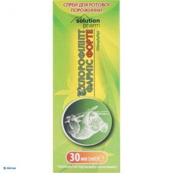 Хлорофиллипт Фармис Форте спрей для ротовой полости флакон 20 мл