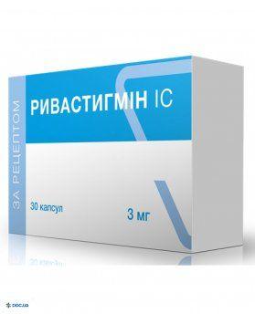 Ривастигмин ІС капсулы 3 мг №30