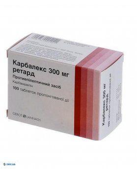 Карбалекс 300 мг ретард таблетки 300 мг, №100