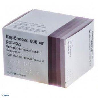 Карбалекс 600 мг ретард таблетки 600 мг, №100