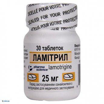 Ламитрил таблетки 25 мг флакон, №30