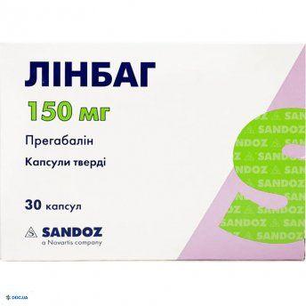 Линбаг капсулы 150 мг №30