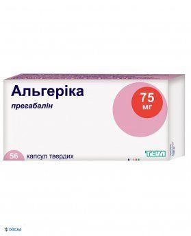 Альгерика капсулы 75 мг № 56
