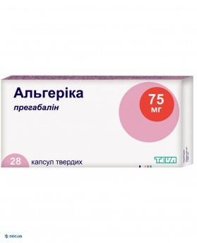 Альгерика капсулы 75 мг № 28