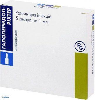 Галоперидол-рихтер раствор для инъекций  5 мг ампула 1 мл, №5