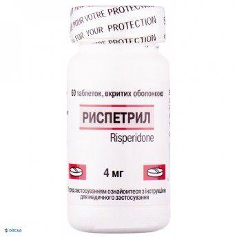 Риспетрил таблетки 4 мг №60