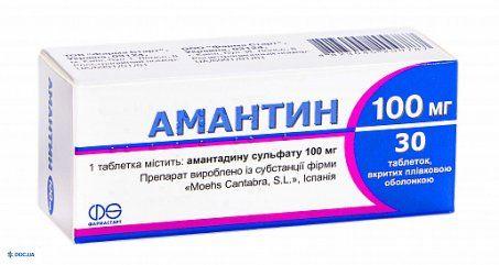 Амантин таблетки 100 мг №30