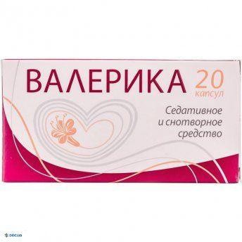 Валерика (valerica) капсулы 350 мг блистер, в пачке, №20