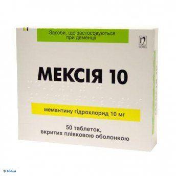 Мексия 10 мг таблетки №50