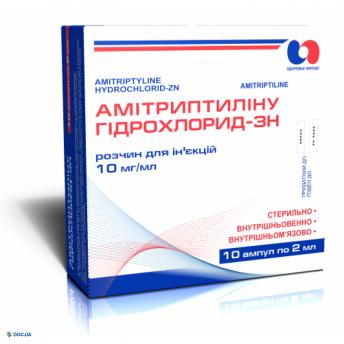 Амитриптилина гидрохлорид-зн раствор для инъекций 10 мг/мл ампула 2 мл №10