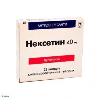 Нексетин капсулы 40 мг, №28