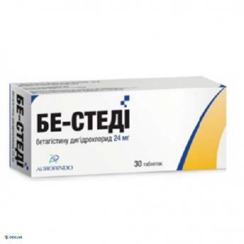 Бе-стеди таблетки 24 мг №30