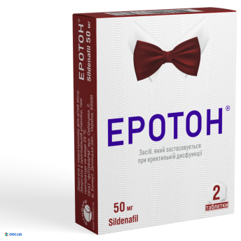 Эротон таблетки 50 мг, №2