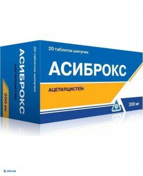 Асиброкс таблетки шипучие 200 мг стрип №20