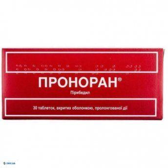 Проноран таблетки 50 мг, №30