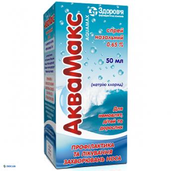 Аквамакс спрей назальный 0,65 % флакон 20 мл №1