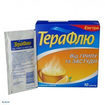 ТераФлю Екстра порошок со вкусом лимона, №10