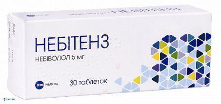 Небитенз таблетки 5 мг №30