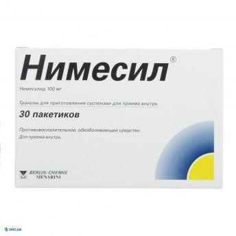 Нимесил гранулы 100 мг, 2 г №30