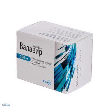 Валавир таблетки 500 мг, №42