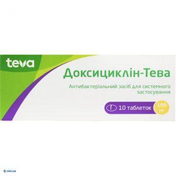 Доксициклин-Тева таблетки 100 мг, №10