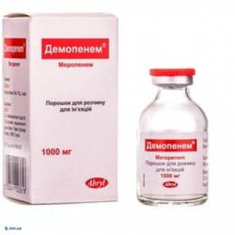 Демопенем порошок для раствора для инъекций 1000 мг №1