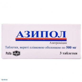 Азипол таблетки 500 мг №3