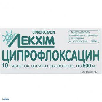 Ципрофлоксацин таблетки 0,5 г, №10 Технолог