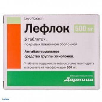 Лефлок таблетки 500 мг №5