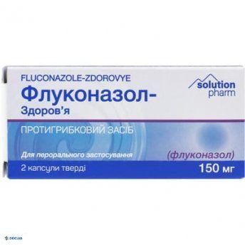 Флуконазол-З капсулы 150 мг №2