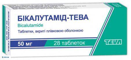 Бикалутамид-Тева таблетки 50 мг, №28