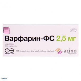 Варфарин-ФС таблетки 2,5 мг №100