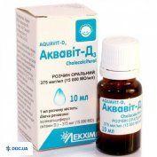 Препарат: Аквавит-д3 (Витамин Д3) раствор оральный 375 мкг/мл, 10 мл, №1