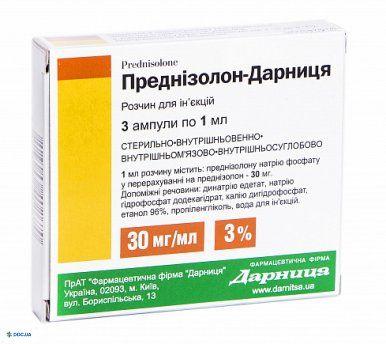 Преднизолон-Дарница раствор для инъекций 30мг/мл в ампулах по 1мл №5