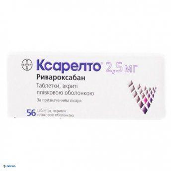 Ксарелто таблетки 2,5 мг №56