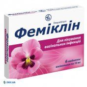 Препарат: Фемиклин таблетки вагинальные 10 мл, №6