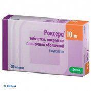 Препарат: Роксера таблетки 10 мг №30