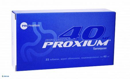 Проксиум таблетки 40 мг №32